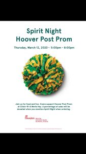 Hoover chick fil a